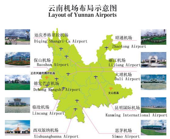 想知道: 四川省 机场分布 在哪