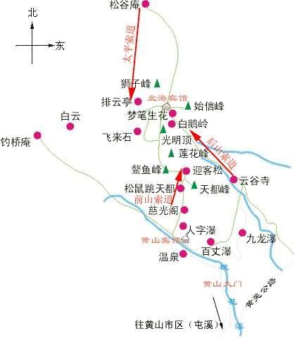 黄山景区地图全图2017